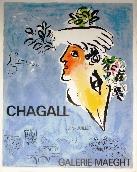 CHAGALL Marc - Affiche tir�e en lithographie